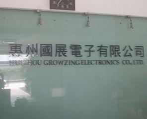 卷对卷丝印机用户惠州国展电子