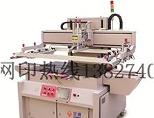卷对卷丝印机方案设计,半自动丝印机厂家的介绍