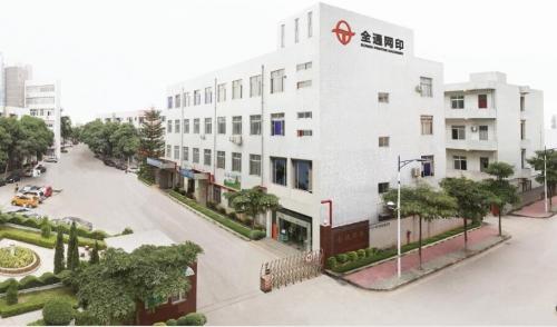 深圳全通网印发展历程