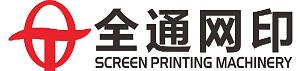 丝印机生产线