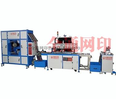 朝阳卷筒丝网印刷机