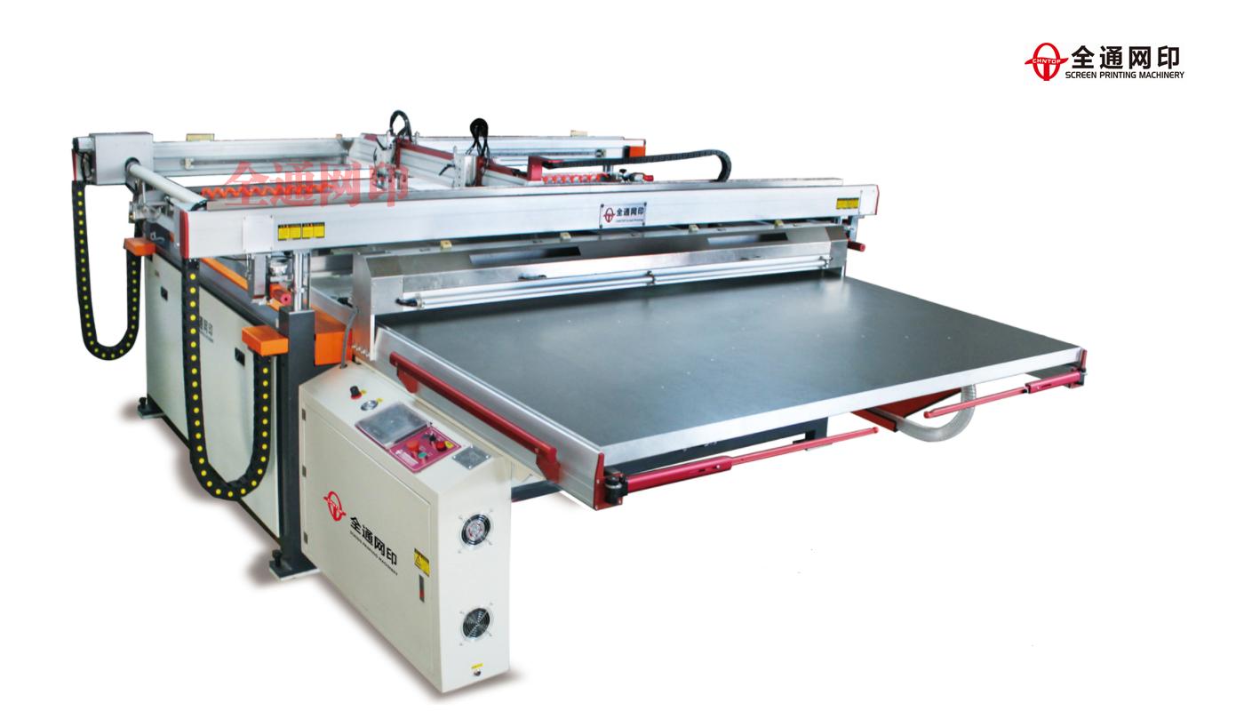 深圳市四柱跑台平面丝网印刷机