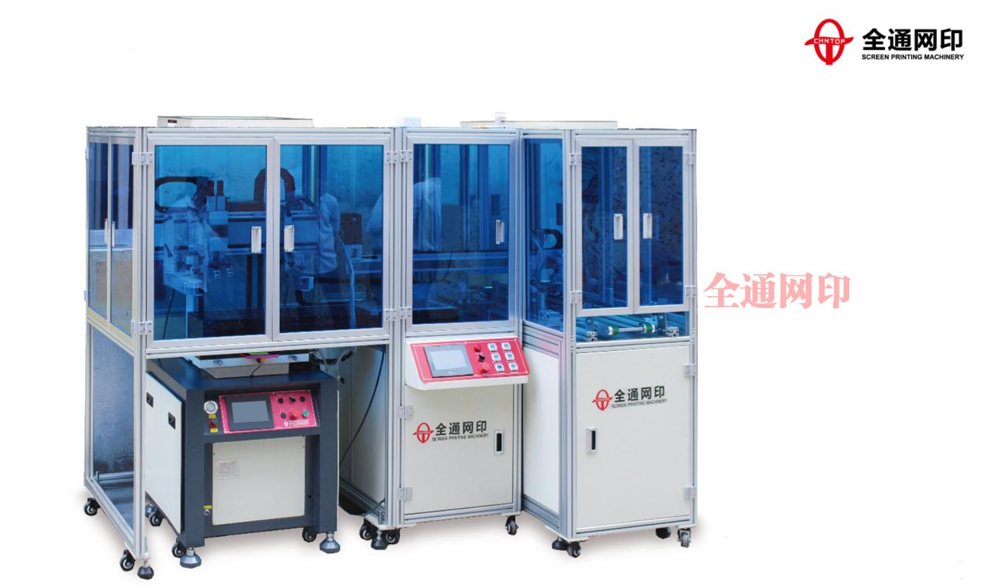 深圳市全自动开关面板丝印机