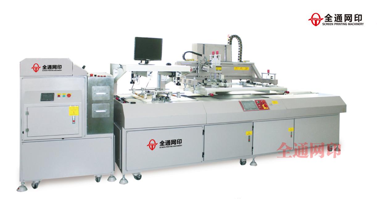 深圳市高精密PCB线路板丝印机
