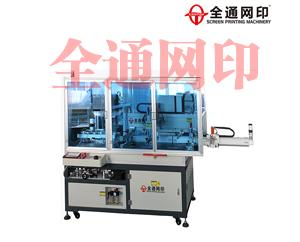 深圳市CCD全自动片材丝印机