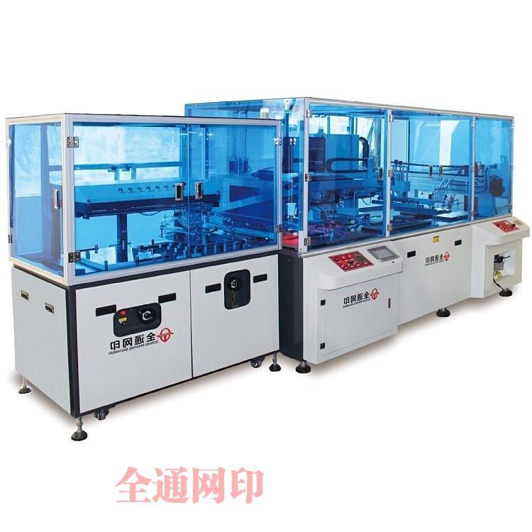 CCD全自动视觉定位丝印机