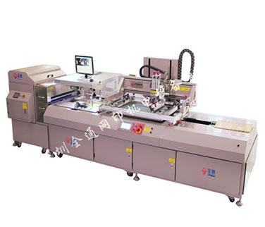 深圳市线路板自动对位丝网印刷机