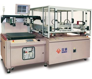 深圳市丝网印刷
