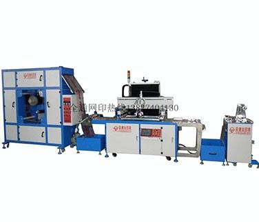 罗湖卷筒丝网印刷机