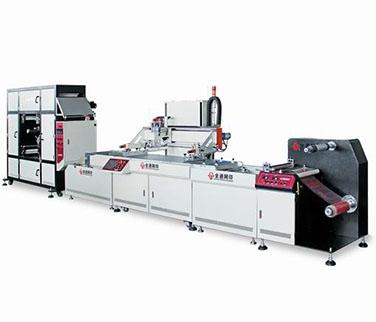 罗湖卷对卷印刷机