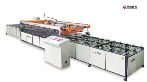 平面玻璃丝网印刷机