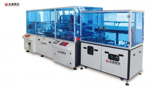 广州全自动CCD视觉定位丝印机