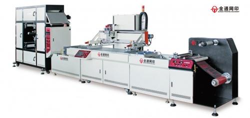 全自动CNC卷对卷丝网印刷机