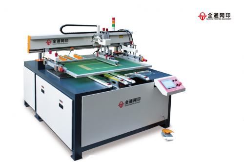 家电玻璃丝印机