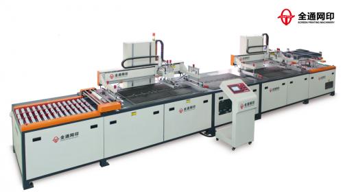 全自动玻璃穿梭平面丝印网刷机