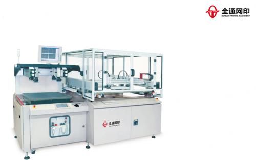 CCD视觉定位丝网印刷机