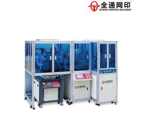 广州全自动开关面板丝印机