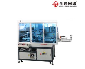 青岛CCD全自动片材丝印机