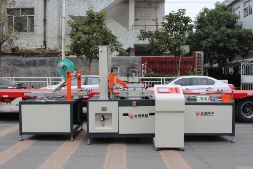 全自动家电玻璃高速丝印机