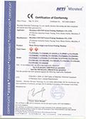 安全认证2