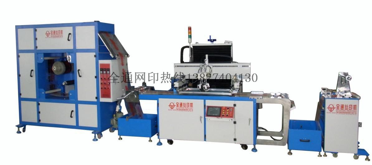 卷筒丝网印刷机产品